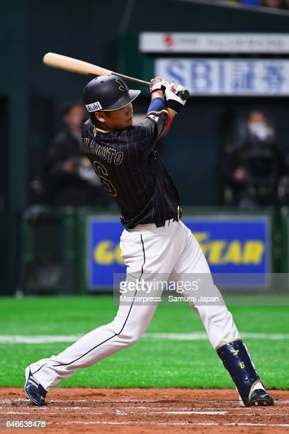 Infielder Hayato Sakamoto of Japan hits a single in the top of the third inning during the SAMURAI JAPAN Sendoff Friendly Match between CPBL Selected...