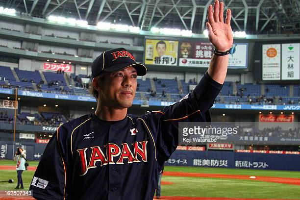Infielder Kazuo Matsui#7 of Japan celebrates the win after the international friendly game between Australia and Japan at Kyocera Dome Osaka on...