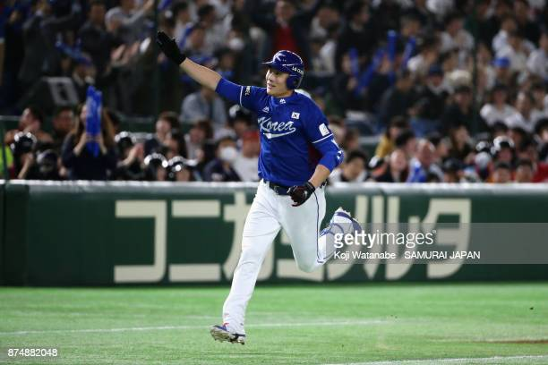 Infielder Kim Haseong of South Korea celebrates hitting a solo homer in the top of fourth inning during the Eneos Asia Professional Baseball...