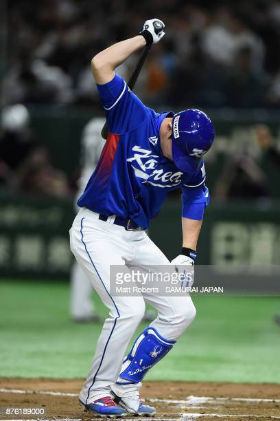 Infielder Kim Haseong of South Korea shows dejection after strike out in the top of sixth inning during the Eneos Asia Professional Baseball...