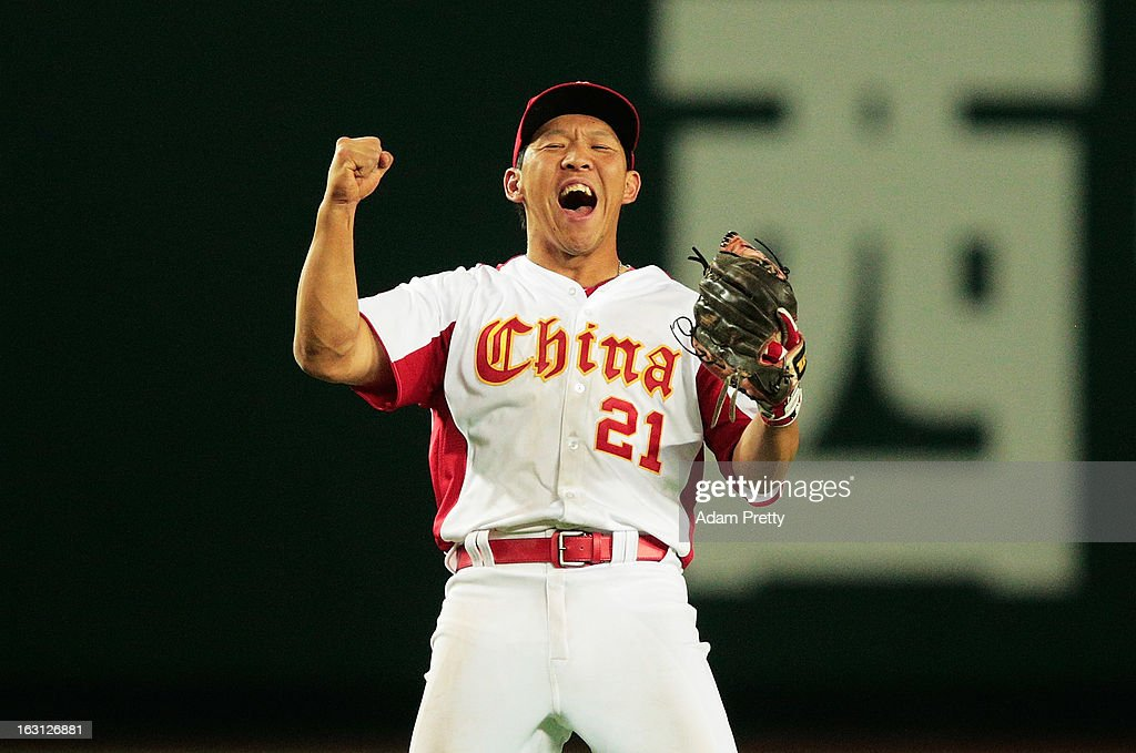 Infielder Ray Chang #21 of China celebrates victory over Brazil in the World Baseball Classic First Round Group A game between China and Brazil at Fukuoka Yahoo! Japan Dome on March 5, 2013 in Fukuoka, Japan.