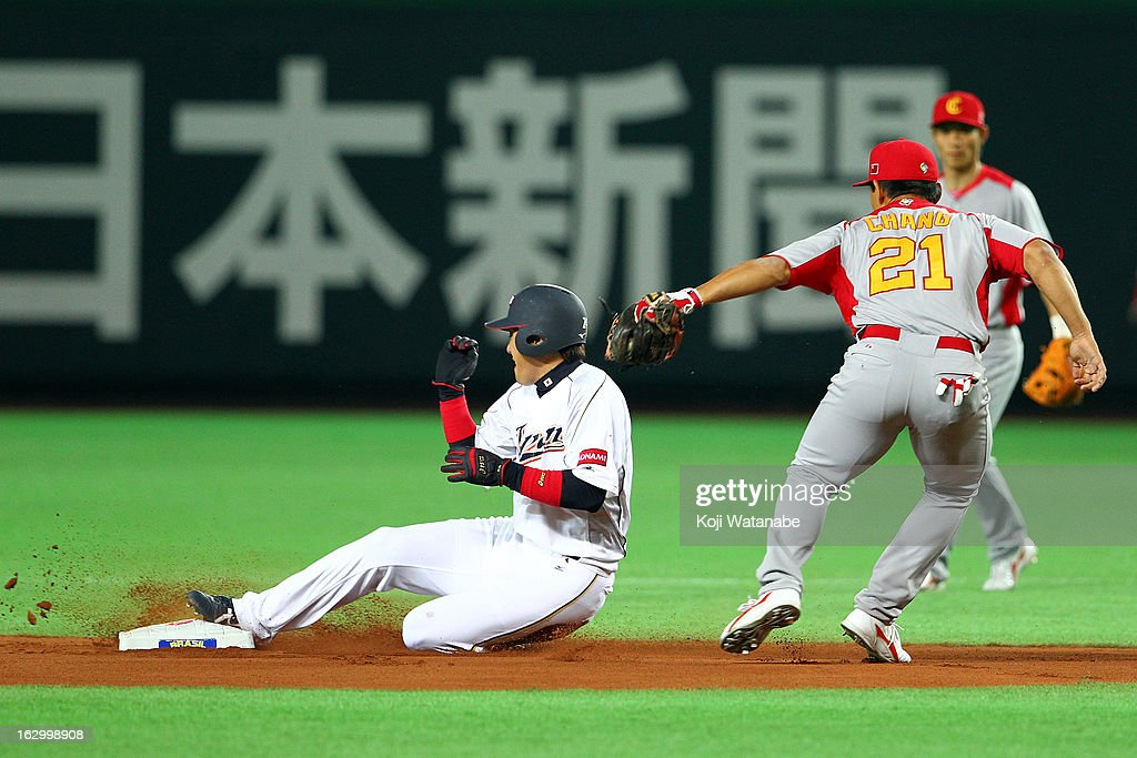 Infielder Ray Chang #21 of Chinain the bottom half of the first inning during the World Baseball Classic First Round Group A game between Japan and China at Fukuoka Yahoo! Japan Dome on March 3, 2013 in Fukuoka, Japan.