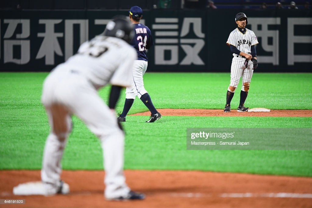 Japan v CPBL Selected Team - SAMURAI JAPAN Send-off Friendly Match