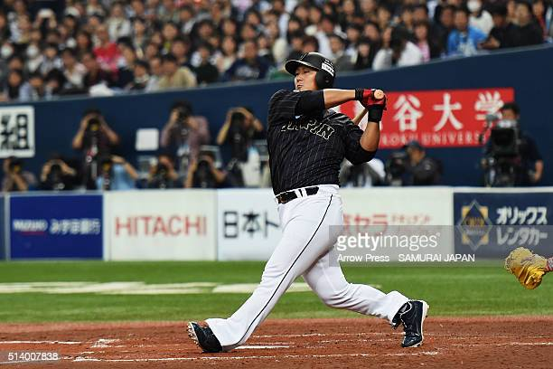 Infielder Sho Nakata of Japan at bat in the top of fourth inning during the international friendly match between Japan and Chinese Taipei at the...