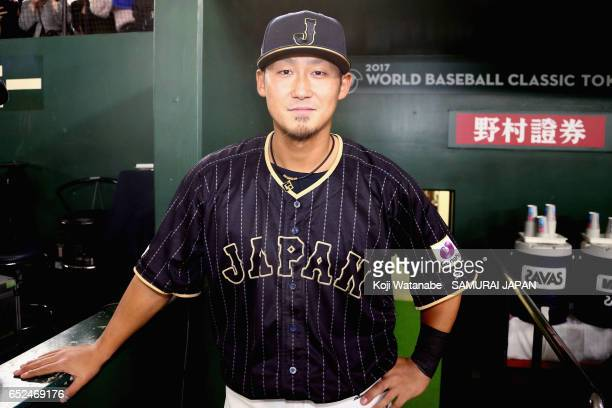 Infielder Sho Nakata of Japan poses for photographs after the World Baseball Classic Pool E Game Two between Japan and Netherlands at the Tokyo Dome...
