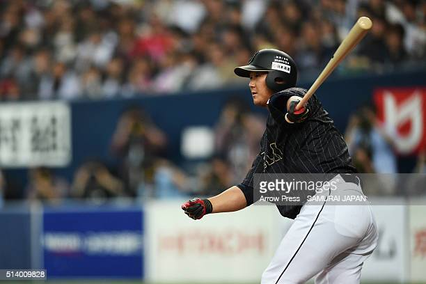 Infielder Sho Nakata of Japan strikes out in the top of sixth inning during the international friendly match between Japan and Chinese Taipei at the...