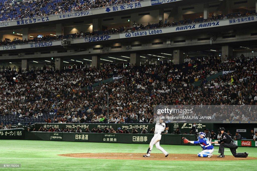Japan v South Korea - Eneos Asia Professional Baseball Championship 2017 Final
