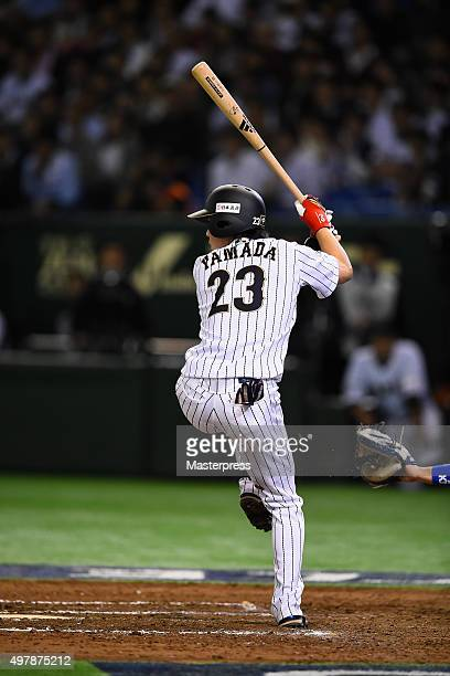 Infielder Tetsuto Yamada of Japan at bat in the bottom of seventh inning during the WBSC Premier 12 semi final match between South Korea and Japan at...