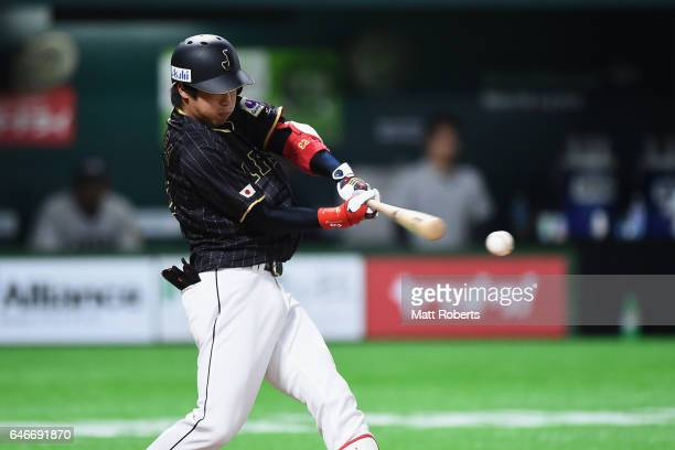Infielder Tetsuto Yamada of Japan at bat in the top of the sixth inning during the SAMURAI JAPAN Sendoff Friendly Match between CPBL Selected Team...