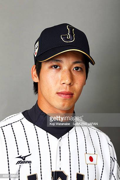 Infielder Tetsuto Yamada of Samurai Japan poses for photographs during the Samurai Japan Portrait Session on November 8 2014 in Fukuoka Japan
