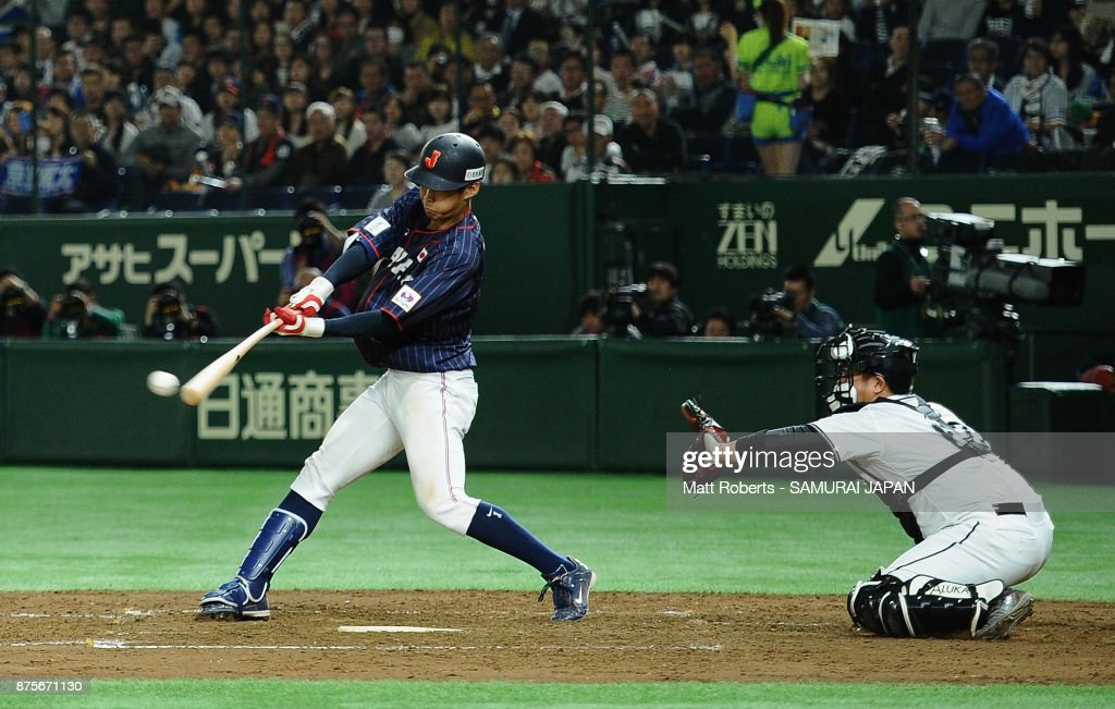 Chinese Taipei v Japan - Eneos Asia Professional Baseball Championship 2017