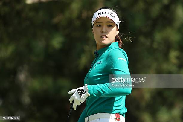 InGee Chun of South Korea looks on during the final round of Japan Women's Open 2015 at the Katayamazu Golf Culb on October 4 2015 in Kaga Japan