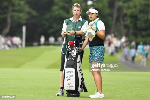InGee Chun of South Korea looks on during the final round of Japan Women's Open 2017 at the Abiko Golf Club on October 1 2017 in Abiko Chiba Japan
