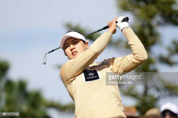 InGee Chun of South Korea plays a tee shot on the 3rd hole during the final round of the LPGA KEB Hana Bank Championship at the Sky 72 Golf Club...