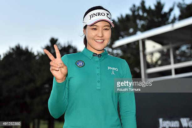 InGee Chun of South Korea poses after winning the Japan Women's Open 2015 at the Katayamazu Golf Culb on October 4 2015 in Kaga Japan