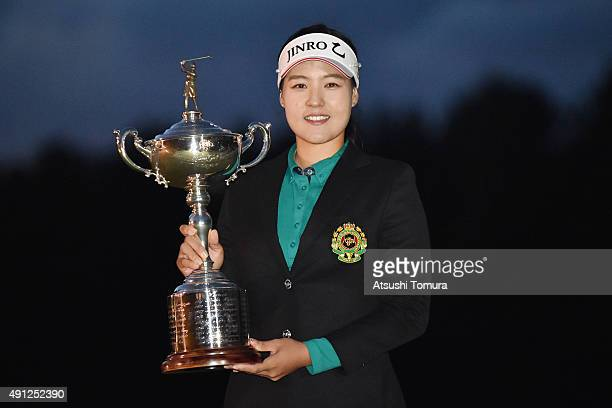 InGee Chun of South Korea poses with the trophy after winning the Japan Women's Open 2015 at the Katayamazu Golf Culb on October 4 2015 in Kaga Japan