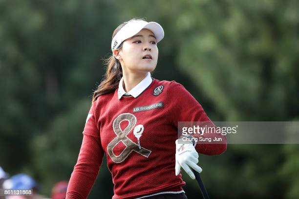 InGee Chun of South Korea reacts after a tee shot on the 2nd hole during the third round of the LPGA KEB Hana Bank Championship at the Sky 72 Golf...