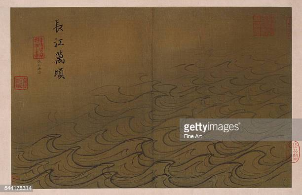 Ink on silk Located in Palace Museum Beijing China From a series of twelve paintings of water