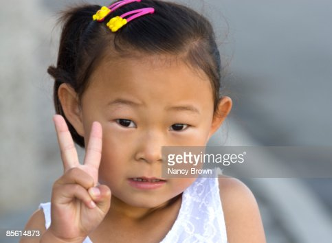 Inner Mongolian Little girl Head shot in Xilinhot : Stock Photo
