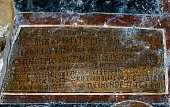 Inscription in St Nicholas Chapel Maza Crete Greece