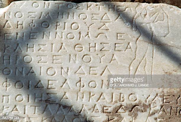 The Treasury Of The Athenians Stock Photos and Pictures ...