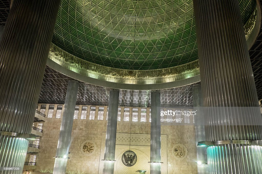 Inside Jakarta mosque : Stock Photo