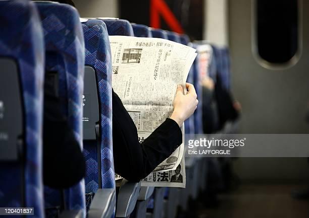 Inside the Shinkansen train in Japan on February 02 2006 The Shinkansen is a network of highspeed railway lines in Japan operated by 4 Japan Railways...