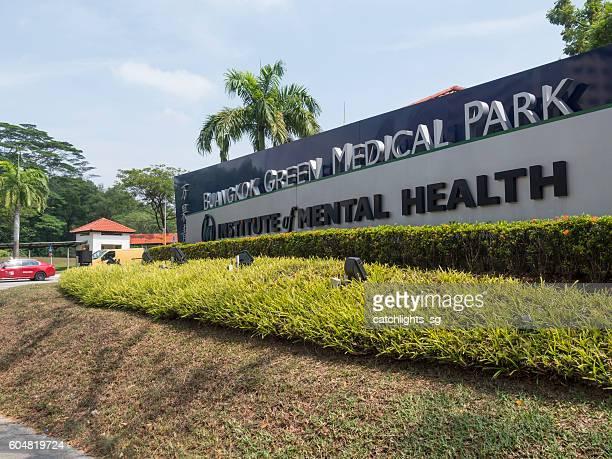 Institute of Mental Health,  SIngapoire