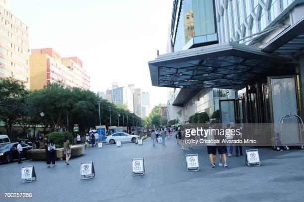 Intercontinental Hotel Entrance, Beijing