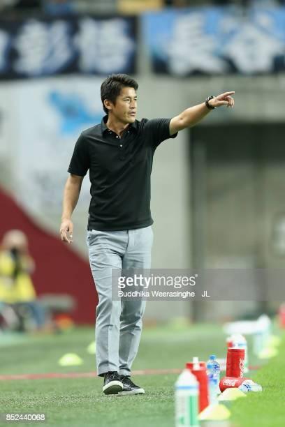 Interim head coach Takayuki Yoshida of Vissel Kobe gestures during the JLeague J1 match between Vissel Kobe and Kawasaki Frontale at Noevir Stadium...