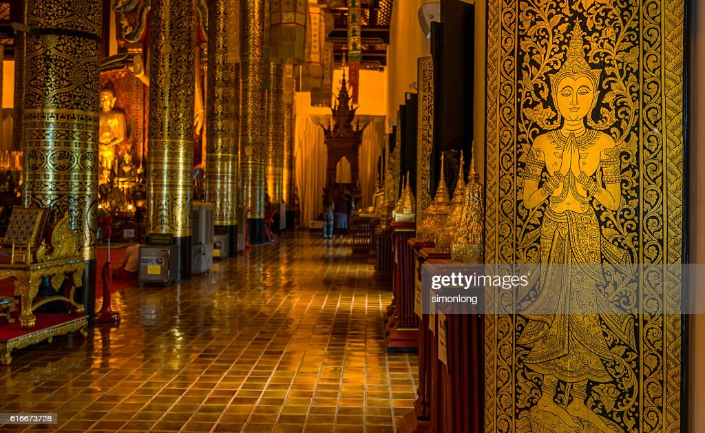 Interior of a Temple : Stock Photo
