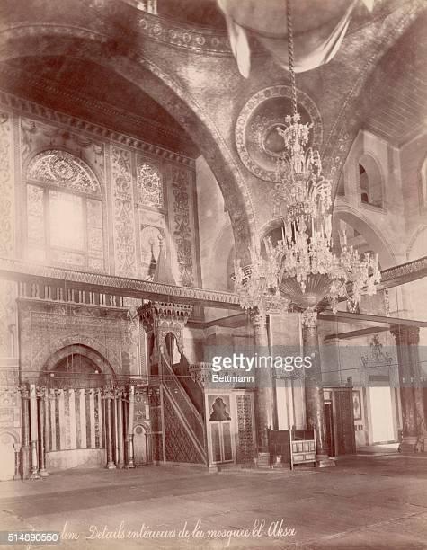 Interior of AlAqsa Mosque in Jerusalem