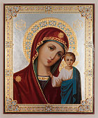 Interior of russian christian orthodox church (detail): icon of the virgin Mary with Jesus baby decorated by golden plate.