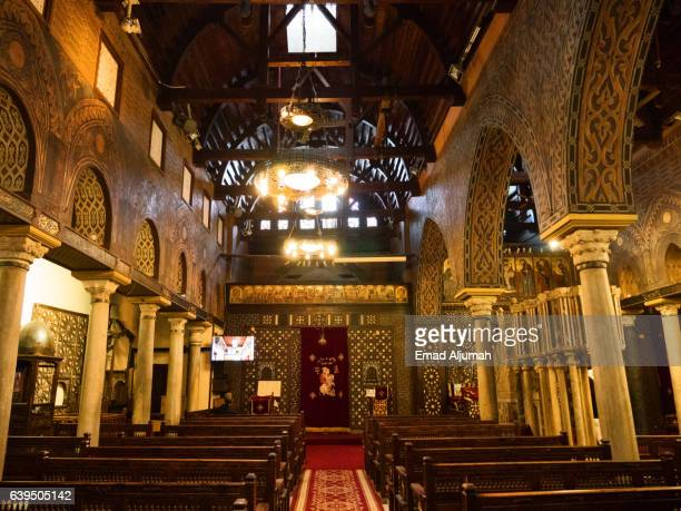 Interior of the Hanging Church in Old Cairo, Egypt