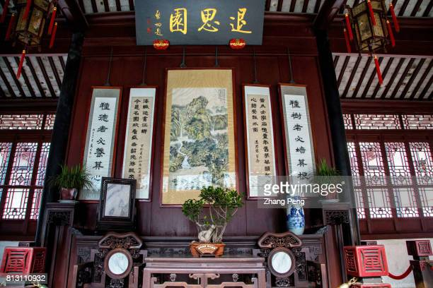 Interior of the main reception hall of The Retreat Reflection Garden The Retreat Reflection Garden built in Qing Dynasty is a notable classical...