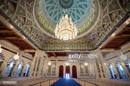 Interior Sultan Qaboos Grand Mosque Praying Hall