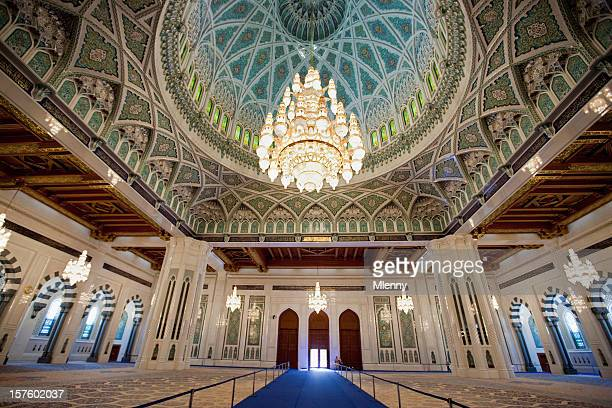 Interior Sultan Qaboos Grand Mosque Praying Hall