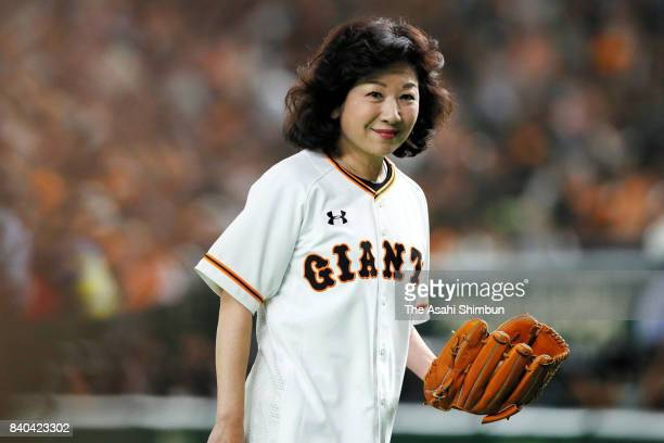 Internal Affairs and Communications Minister Seiko Noda is seen after throwing the memorial first pitch prior to the game between Yomiuri Giants and...