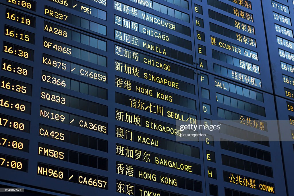 International Departures Board at Shanghai Airpor