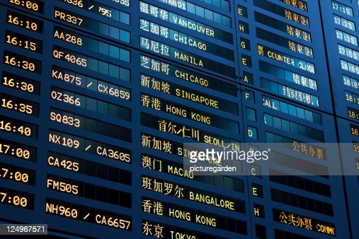 International Departures Board at Shanghai Airpor