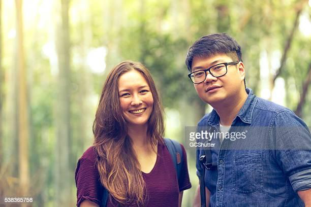 Internationaler Austausch Studenten in Japan