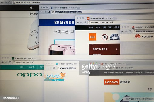 International Main Mobile phone brands pursue first place : Stock Photo