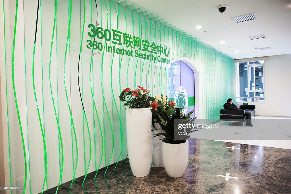 360 Internet Security Center in office building of Qihoo 360 Technology Co Ltd on March 10 2015 in Beijing China Qihoo 360 Technology Co Ltd is a...