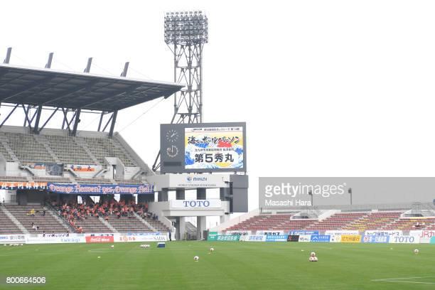 Introduce of 'Ball person of the sea' prior to the JLeague J3 match between Giravanz Kitakyushu and AC Nagano Parceiro at Mikuni World Stadium on...