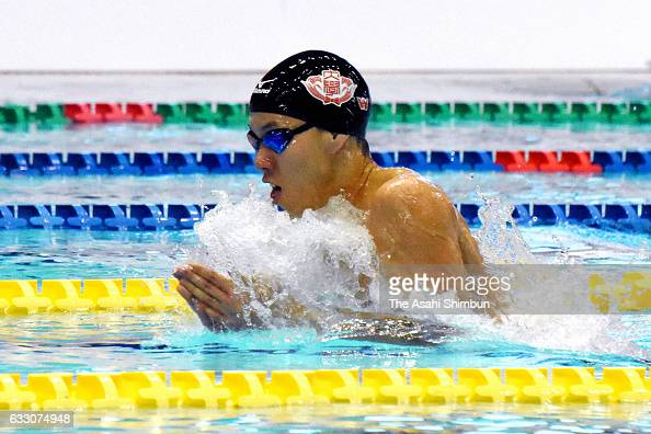 Ippei Watanabe competes in the Men's 200m Breaststroke Final during day two of the Kosuke Kitajima Cup Tokyo Swimming Championships at Tokyo Tatsumi...