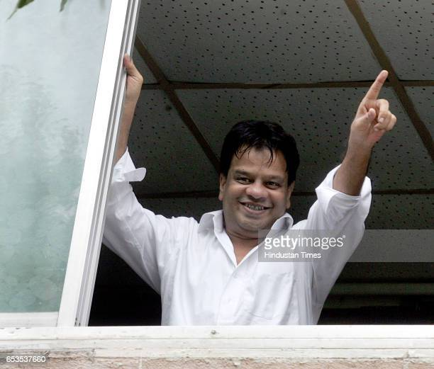 Iqbal Kaskar brother of underworld Don Dawood Ibrahim being released in Sara Sahara Case from The Arthur Road Jail