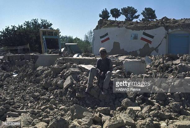 Iran Earthquake 1968 Tremblement de terre dans la province du Khorassan en Iran en 1968 20 000 morts En quarantehuit heures la terre a tremblé trois...