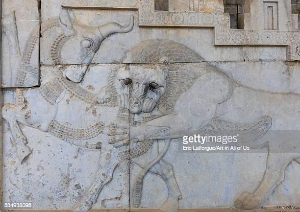 Iran Fars Province Persepolis basrelief of a symbol in zoroastrian for nowruz