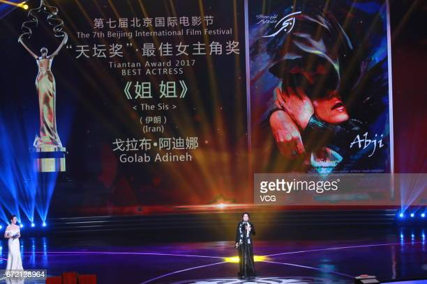 Iranian actress Golab Adineh wins the best actress award of Tiantan Award during the closing ceremony of 2017 Beijing International Film Festival on...