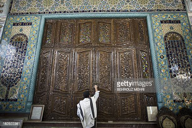 Judaism Stock Photos And Pictures Getty Images